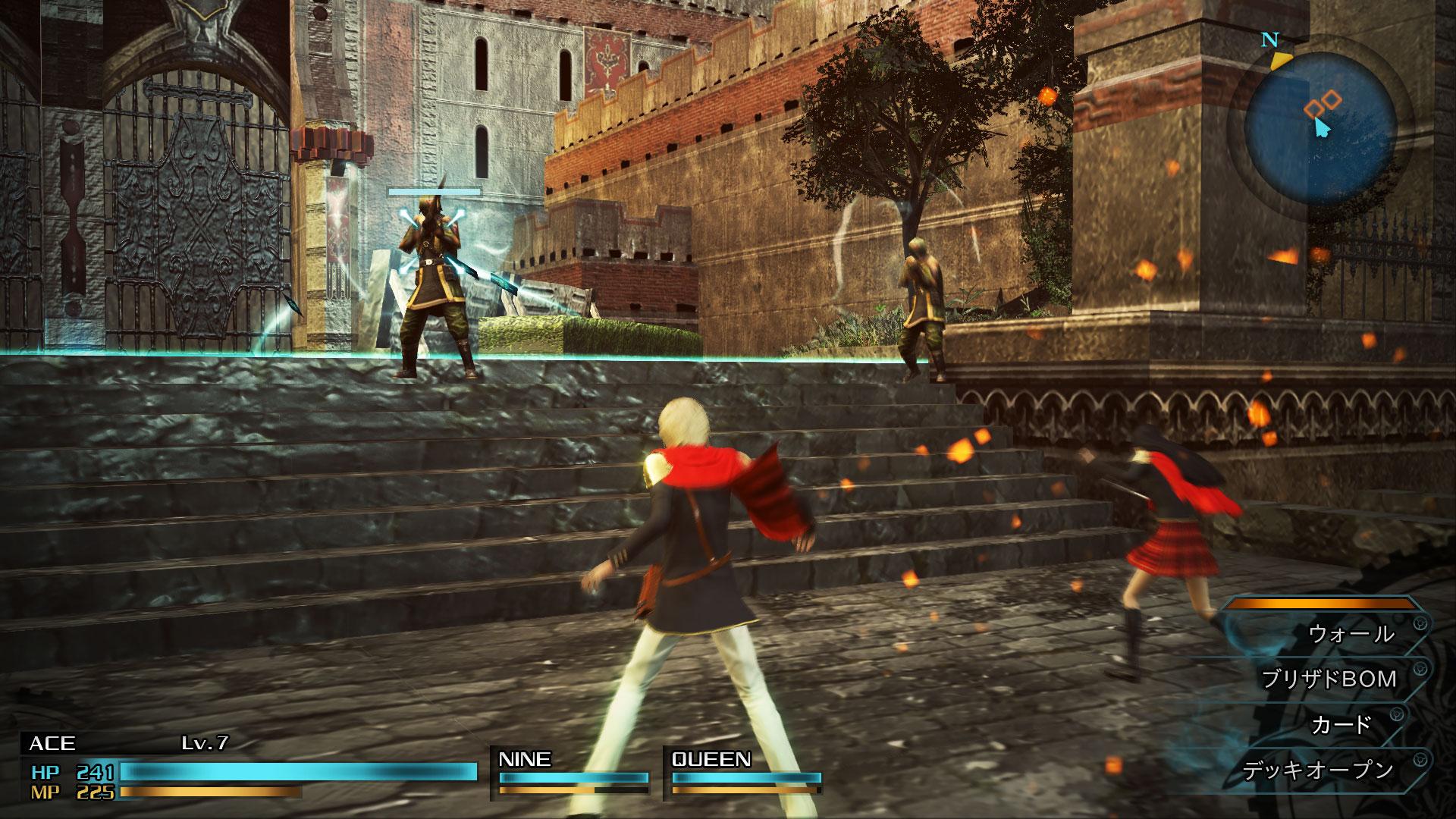 Von der PSP auf die PS4: Final Fantasy Type 0 HD wagte den Sprung auf die Heimkonsole